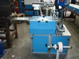 MEW-115D / Pillow sugar wrapping machine